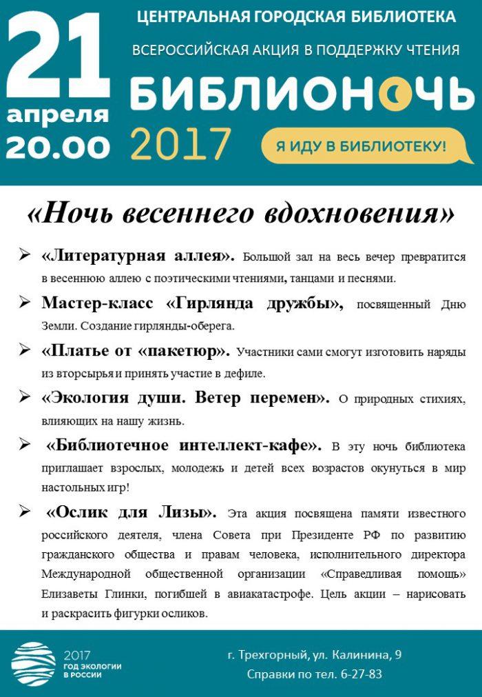 Все Правила Русского языка книга